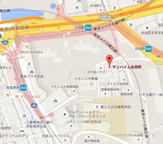 アトム法律事務所東京本社