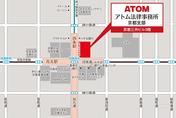アトム法律事務所京都支部の地図